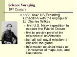 science voyaging 19 th century1