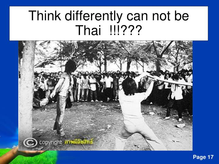 Think differently can not be