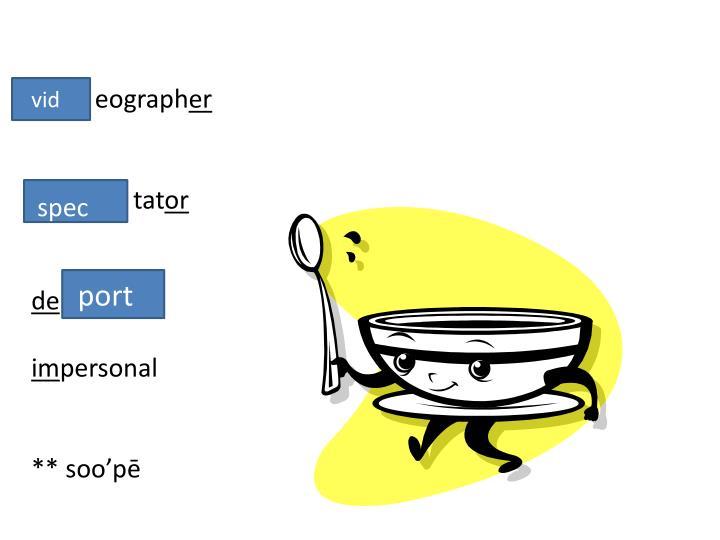 eograph