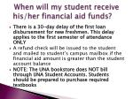 when will my student receive his her financial aid funds