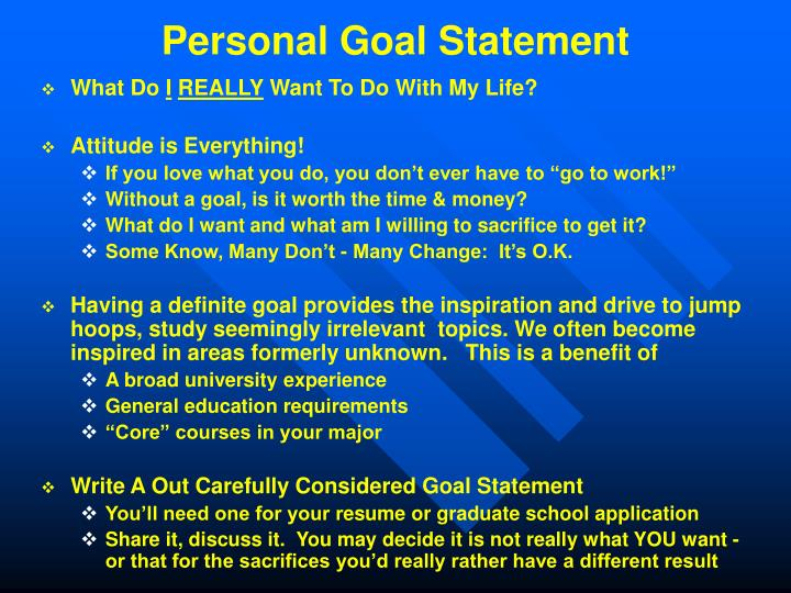 Personal goal statement