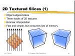 2d textured slices 1