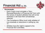 financial aid p 261
