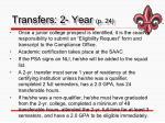transfers 2 year p 24