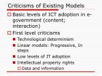 criticisms of existing models