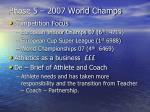 phase 5 2007 world champs