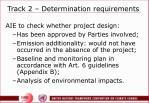 track 2 determination requirements