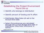 establishing the project environment payroll set up