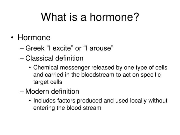 What is a hormone