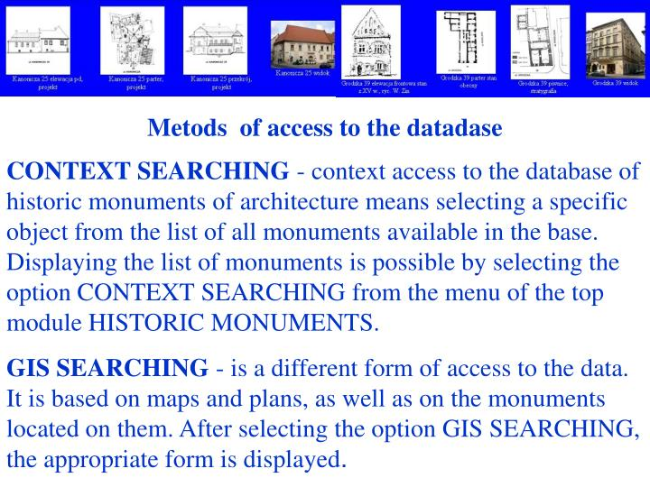 Metods  of access to the datadase