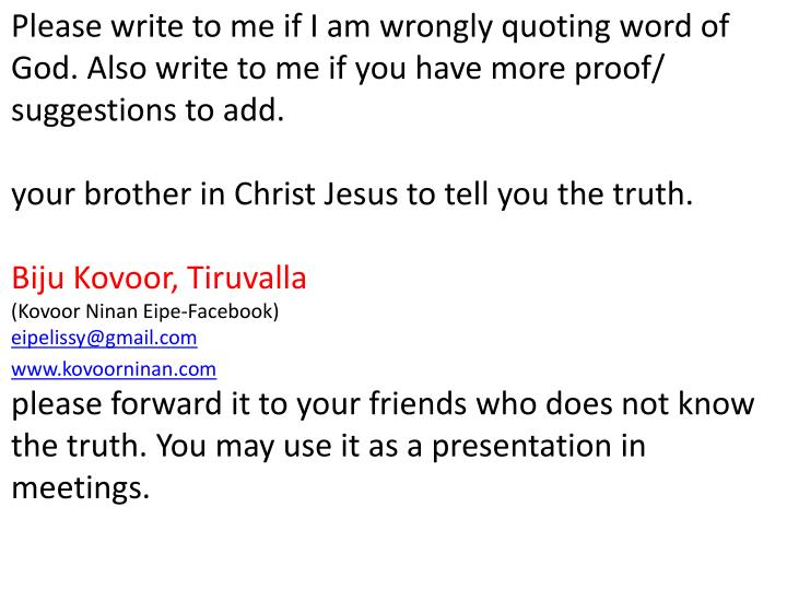 Please write to me if I am wrongly quoting word of God. Also write to me if you have more proof/ suggestions to add.