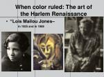 when color ruled the art of the harlem renaissance