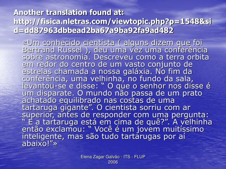 Another translation found at:
