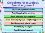 guidelines for a logical sound argument