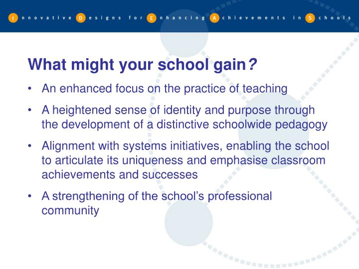 What might your school gain