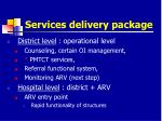 services delivery package