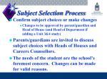subject selection process1
