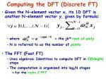computing the dft discrete ft