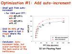 optimization 1 add auto increment1
