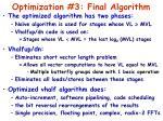 optimization 3 final algorithm