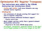 optimization 3 register transposes1