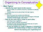 organizing to conceptualize