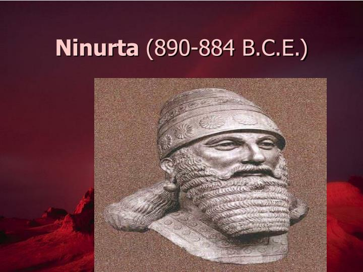 Ninurta