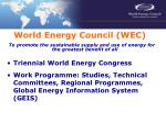 world energy council wec1