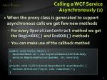 calling a wcf service asynchronously 2