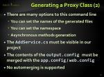 generating a proxy class 2