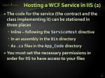 hosting a wcf service in iis 2