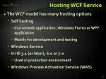 hosting wcf service