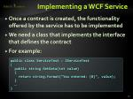 implementing a wcf service