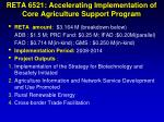 reta 6521 accelerating implementation of core agriculture support program