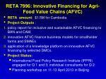 reta 7996 innovative financing for agri food value chains afvc