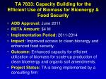 ta 7833 capacity building for the efficient use of biomass for bioenergy food security