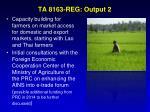 ta 8163 reg output 2