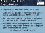 article 15 a of nys executive law