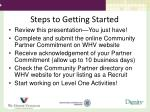 steps to getting started