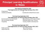 principal learning qualifications in wales1