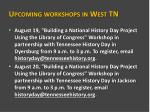 upcoming workshops in west tn