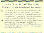 article iii 2 of the gatt 1994 first sentence tax discrimination of like products