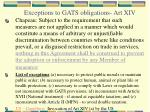 exceptions to gats obligations art xiv