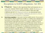 exceptions to gatt obligations art xx