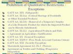 prohibition of quantitative restrictions exceptions