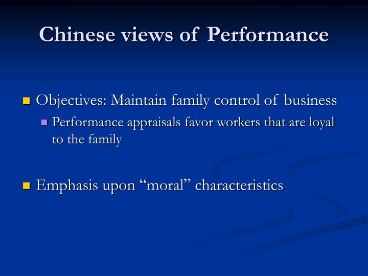 Chinese views of Performance
