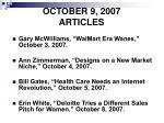 october 9 2007 articles
