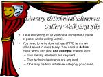 literary technical elements gallery walk exit slip1