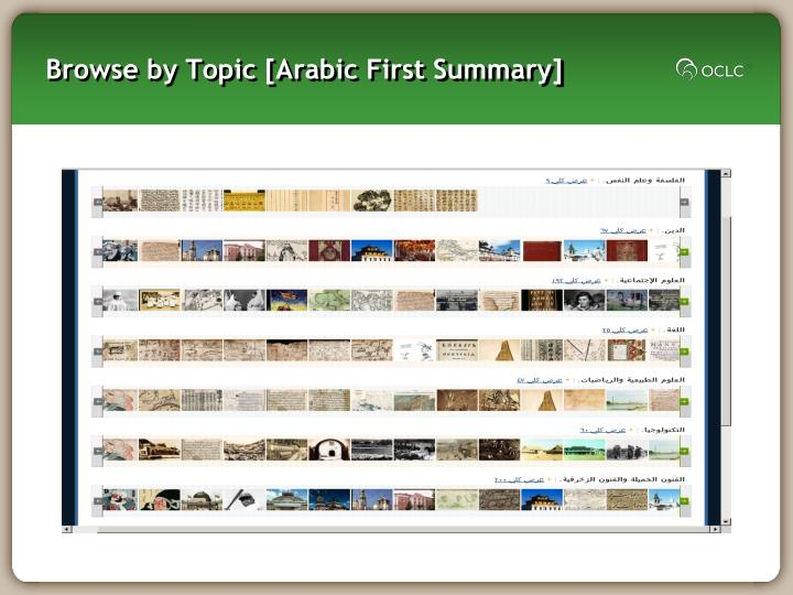 Browse by Topic [Arabic First Summary]