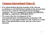 common international vision 2
